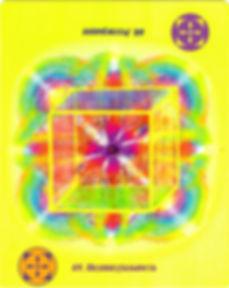 Исцеляющая сила. карта 69 – Индивидуальность