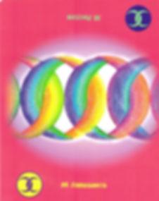 30-99 (1) (1).jpg