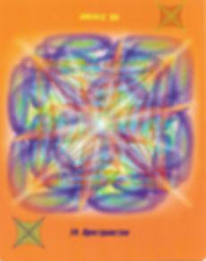 Исцеляющая сила. карта 39 – Пространство