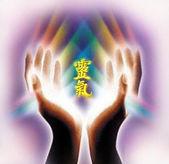 Рейки как духовный путь