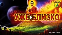 Фильм - Будда нового времени