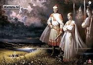Образность, смысл славянских сказок