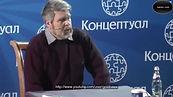 Сидоров Г. - Фальшивая история