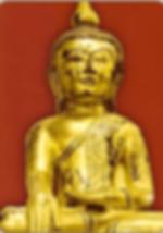 Карта Будды 8 - Ни хвала, ни проклятие