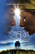 Год 2150 - Тия Александер
