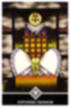 33 - 0038.jpg