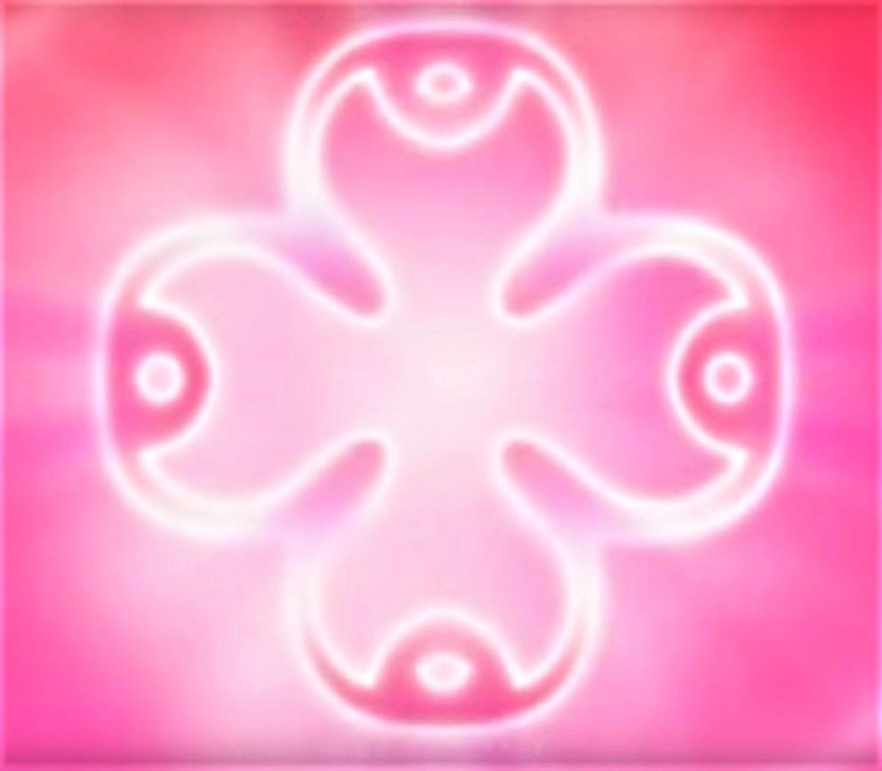 9. Единство / Объединённое Сознание.  Цвет: Серебряный/Белый/Розовый (Бледно-розовый).  Природа: Интегрирующий
