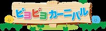 logo_car.png