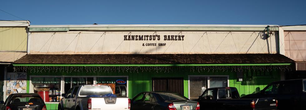 Kanemitsu Store