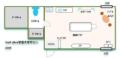 学芸大学サロン.jpg