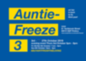 AF3 promo flyer blue-yellow_edited-1.png