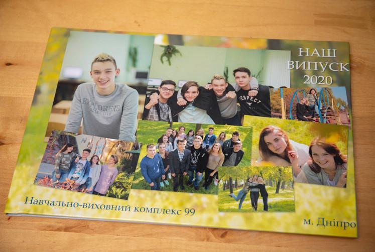 Выпускной фотоальбом (20 на 30 см)