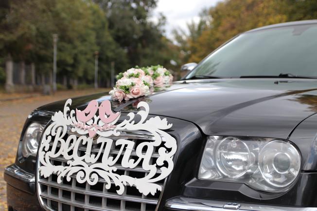 Wedding_fotos-1 (25).JPG
