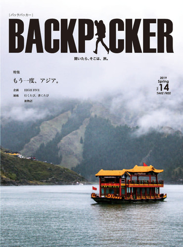 vol.14 表紙.jpg