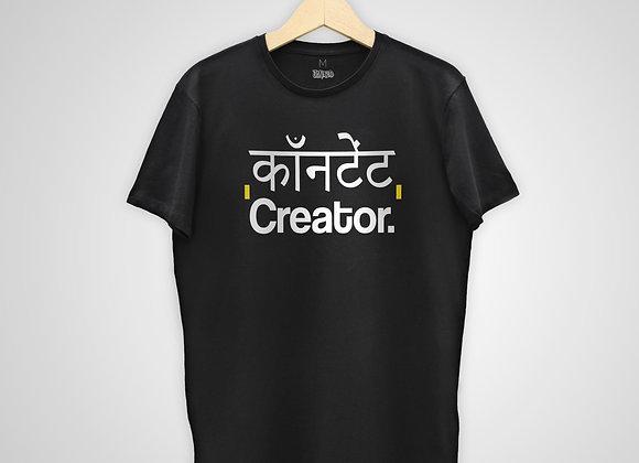Content Creator - Men's Tee