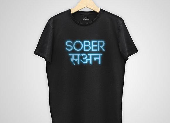 Sober Son - Men's Tee