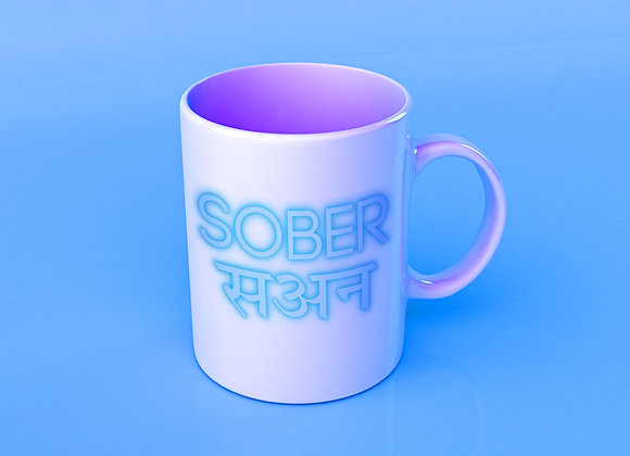 Sober Son - Coffee Mug