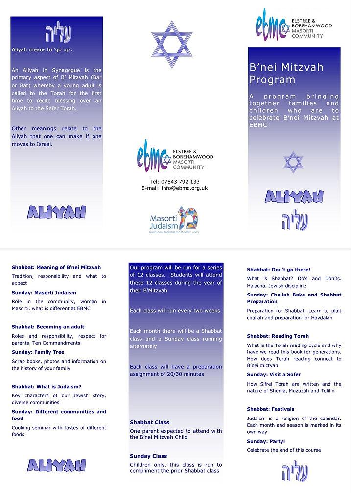 Elstree & Borehamwood Masoti Bnei Mitzvah Programme
