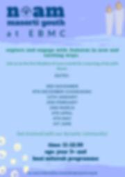 Noam at EBMC.jpg