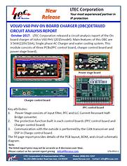 17G-0012-1 Volvo V60 PHV OBC analysis.pn