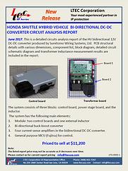 17G-0005-1 HONDA SHUTTLE HYBRID VEHICLE