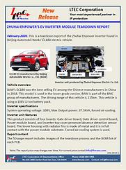 19G-0013-1-Br-L1 Zhuhai Enpower's Invert