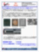 16G-0011-1-iPhone7搭載Apple A10プロセッサーのパッケー