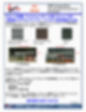 17G-0011-1-Br-L1-GlaxyS8 搭載プロセッサ実装構造解析.p