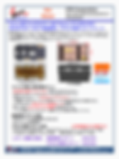 17G-0021-1-Infineon製 PrimePACK™2  IGBT M