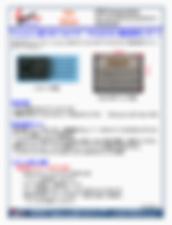 17G-0031-1-Transphorm製 650V GaN FET TPH3