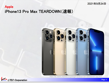 iPhone13 Pro MAX.png