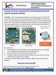 17G-0006-1-HONDA_FIT_DC-DC_CONVERTER_SYS