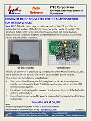 17G-0004-1 HONDA FIT DC-DC CONVERTER CIR