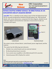 17G-0005-1-Honda shuttle Hybrid vehicle