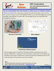 15G-0011-1-Nissan Xtrail PHV DC-DC conve