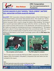 17G-0001-1-SUZUKI WAGON-R-BMS_NP.png