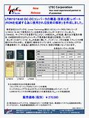 16G-0010-1-Linear Technology製DC-DCコンバータ(