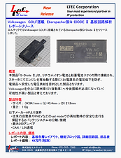 Q-Diode.png