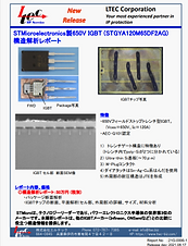 STM IGBT.png