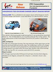19G-0014-2-Br-L3 HANGZHOUEV-TECH OBC cir