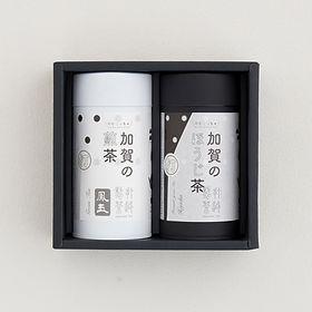 3筒箱 煎茶 ほうじ茶.jpg