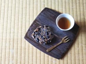 紅茶と黒豆のおやき