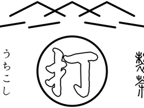組合のロゴを作りました。