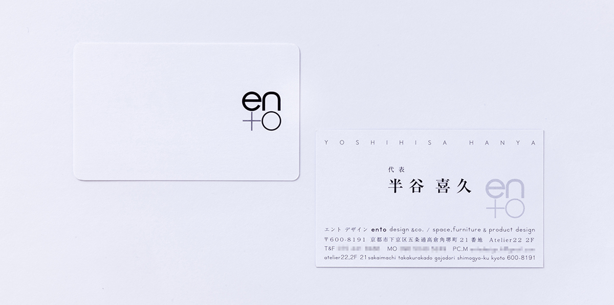 エントさまカード