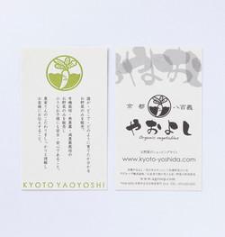 京都やおよしさまカード