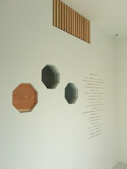 京都かめよしさま インテリアデザイン