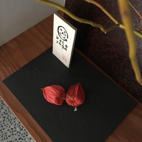 カタヨガ 初秋の室礼