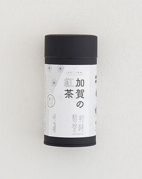 0筒 紅茶.jpg