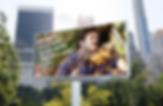om_billboard_2.png