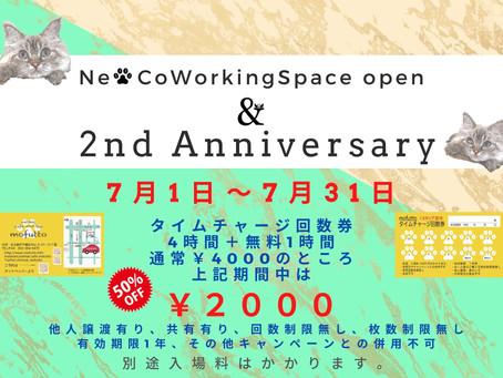Ne・CoWoking Space open & 2nd Anniversary